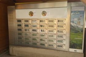 Distributeur automatique de Beaufort Vallée de la Plagne